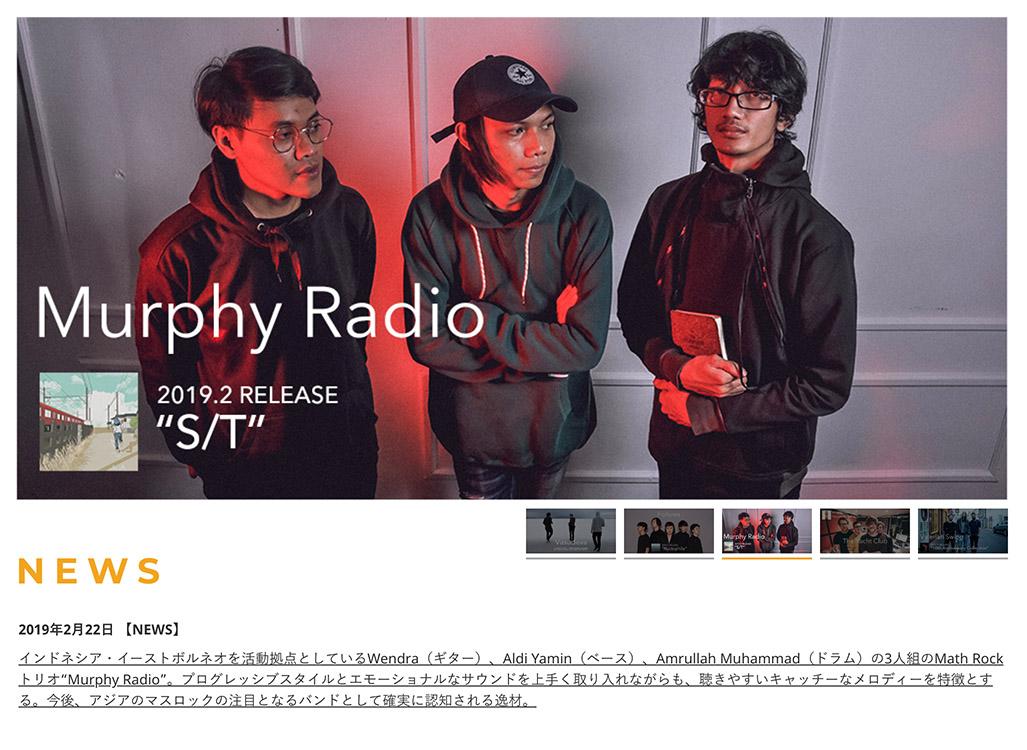 Ketika Math-Rock Samarinda Menjejakan Karya di Industri Musik Jepang